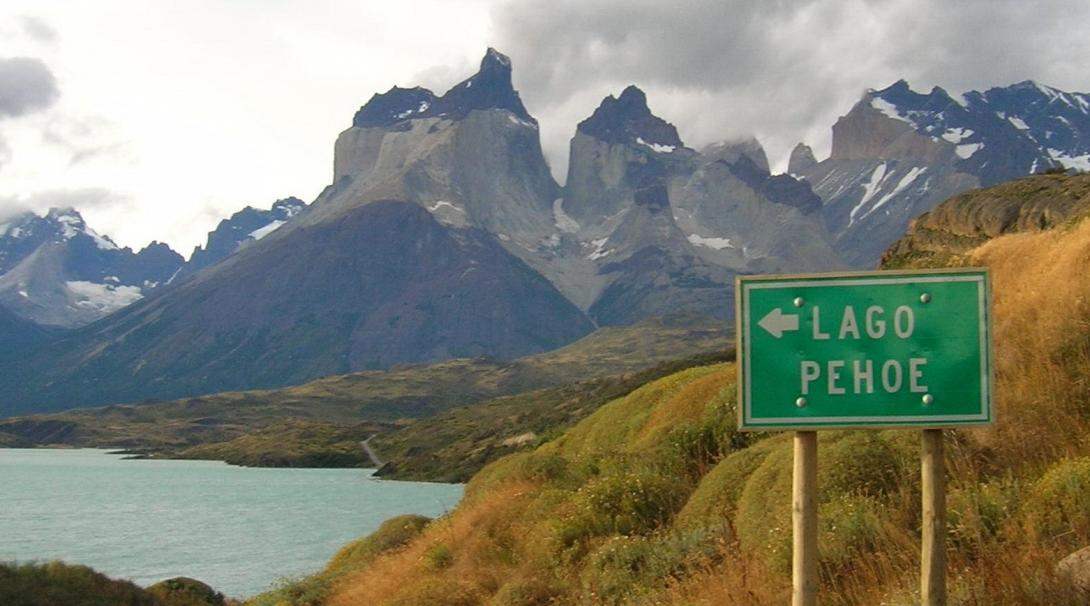 A sign at Torres del Paine in Chile